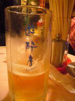 中華街 ビール