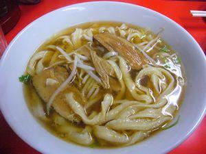 昇龍軒 刀削麺 2