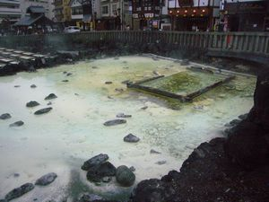 草津温泉 湯畑