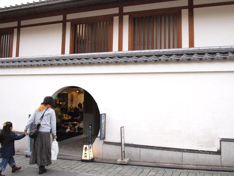 京都市 ねねの道