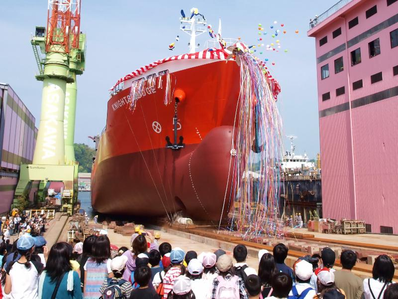 今治市 工場見学会 浅川造船 進水式