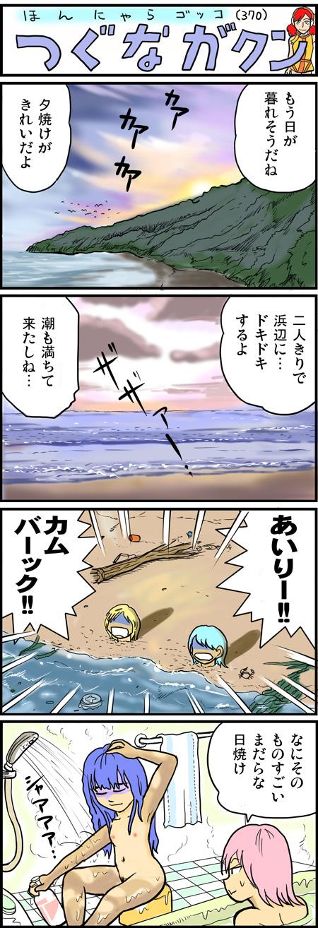 fc2-08000727-01.jpg