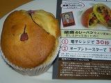 パン試作 017