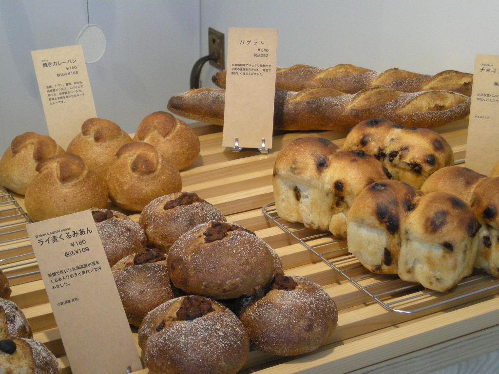 美味しいパン屋 003