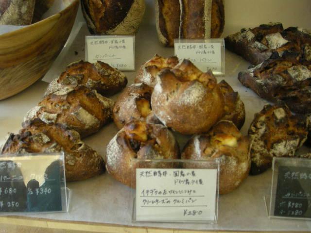 bakery 004