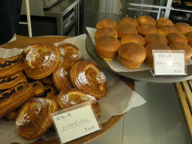 bakery 005