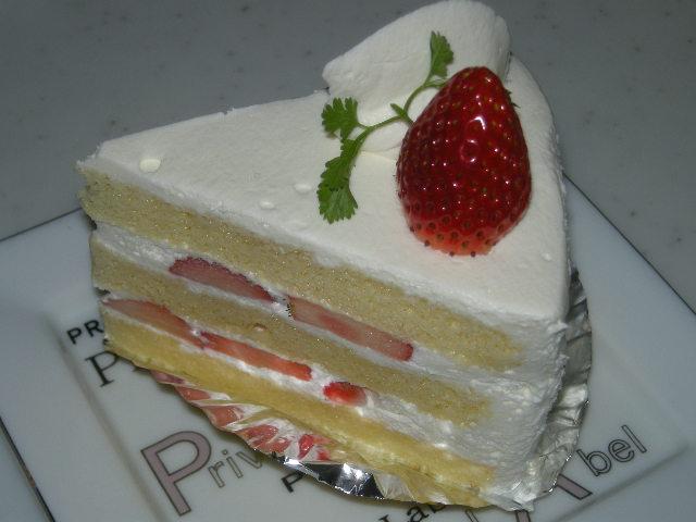 cake 003
