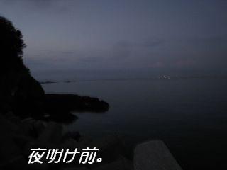 080901の映像 002_u320