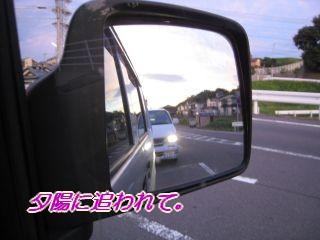 080918の映像 069_u320