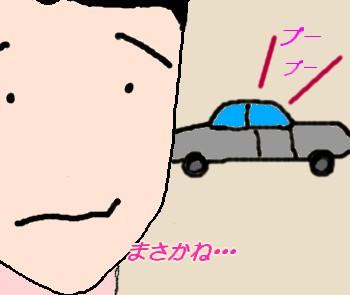 表情ベースー1-081002