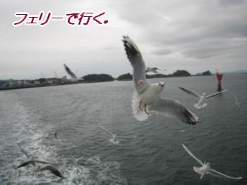 081109 ウイOF会 036_u400