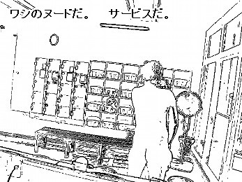 0901012の画 048-rinkaku00^plpl-kiki