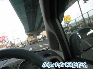 090207福岡へ画 196