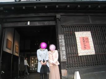 090207福岡へ画 370