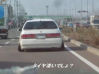 090207福岡へ画 395