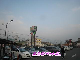 090207福岡へ画 396