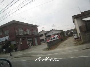090207福岡へ画 403