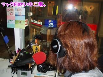 090504の画ラジオ 005