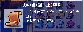Maple0000620 (4)