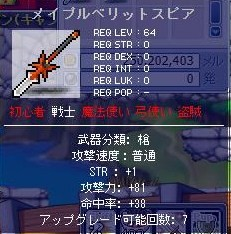 Maple0005624 (2)