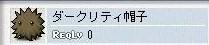 Maple0004625 (4)