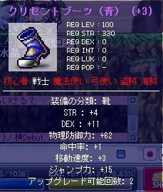 Maple0000803 (2)