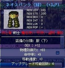 Maple0000803 (3)