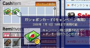 Maple0000701.jpg