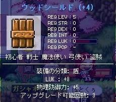 Maple0008618.jpg