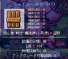 Maple0010618.jpg