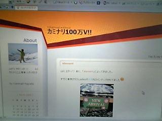Image100kaminari.jpg