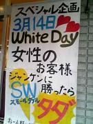 Image104AISU.jpg