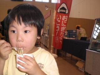 米ラーメン試食