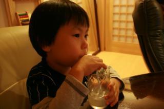 20081015_0754.jpg