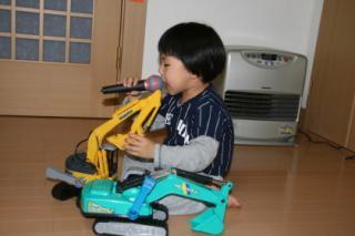 20081113_0863.jpg