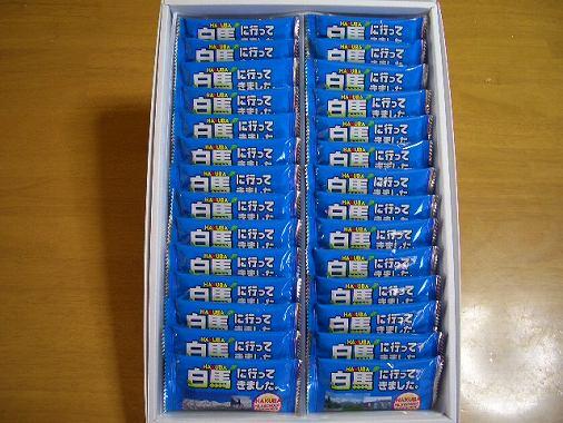 CIMG3858.jpg