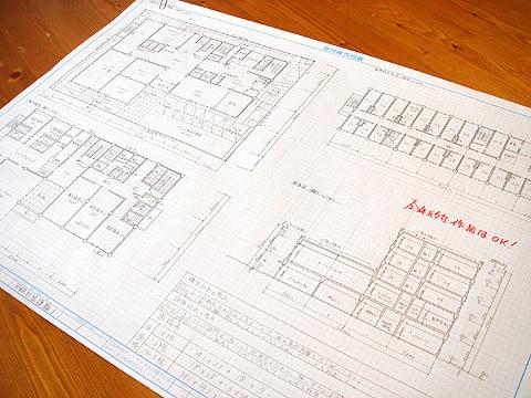 一級建築士製図【1枚目】