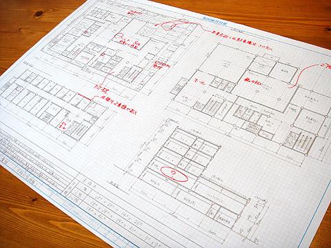 一級建築士製図【2枚目】