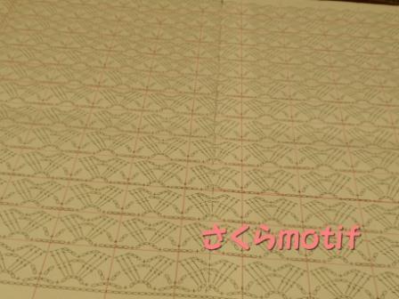 製図編み図コピー