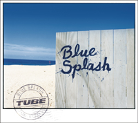 Blue Spulash