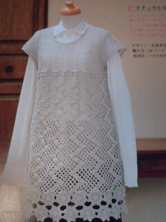 2009鉤針編み秋冬1