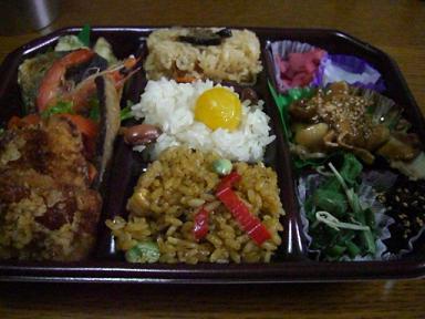 米八の弁当
