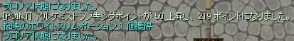 ヽ(* ´∀`)ノ
