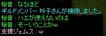 Σ(ノ∀`)
