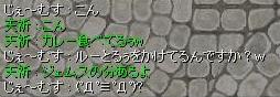 ギャグ?w