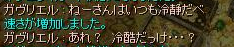 どっちよ?w