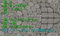 ブレスLv7