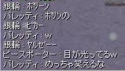 ぽりん~♪