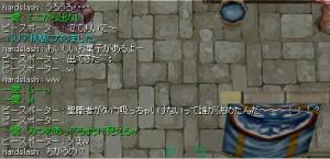 (*ノノ) キャ