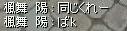 同類Σ(ノ∀`)